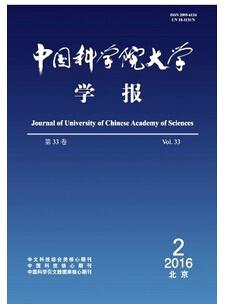 中国科学院大学学报算核心期刊吗