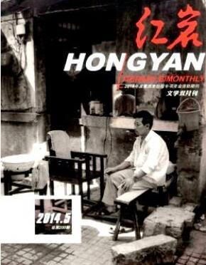 红岩杂志由重庆市作家协会主办刊物