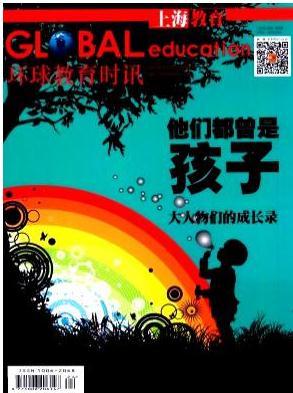 上海教育 教育论文发表见刊