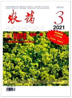 中国农药农业科技期刊