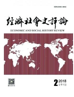 经济社会史评论经济理论期刊