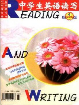 中学生英语读写杂志