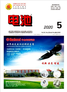 电池杂志论文发表