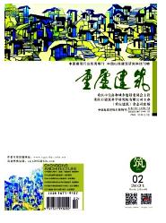 重庆建筑省级建筑工程论文发表期刊