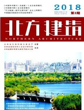 城乡规划吉林省期刊投稿
