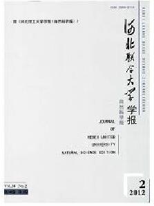 河北联合大学学报:自然科学版杂志投稿论文时间要求