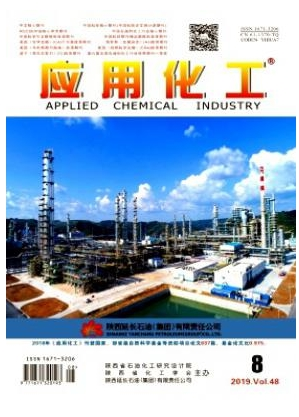 陕西省石油化工期刊