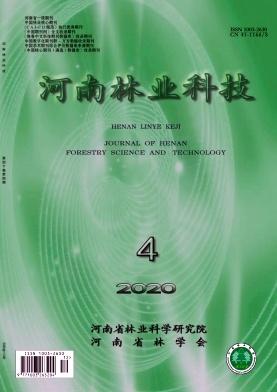 河南林业科技林业工程论文发表