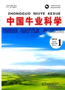 《中国牛业科学》国家级农业期刊征稿