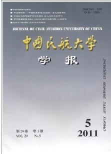 中国民航大学学报成功投稿论文格式要求