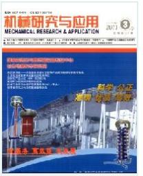 《机械研究与应用》机电一体化期刊论文发表