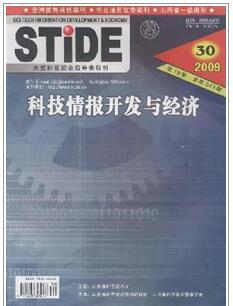 科技情报开发与经济杂志是什么级别刊物