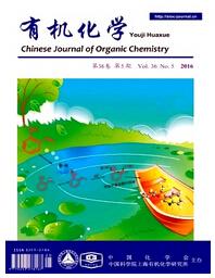 有机化学是核心期刊吗