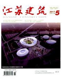 江苏建筑杂志是什么类型期刊