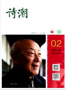 诗潮省级文学期刊论文发表