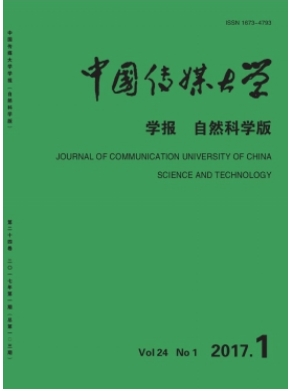中国传媒大学学报(自然科学版)