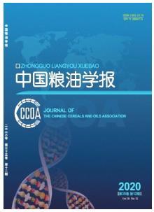 中国粮油学报中文核心期刊