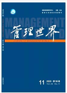 管理世界双核心期刊发表