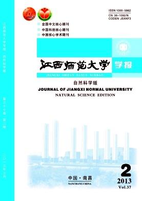 江西师范大学学报CSSCI期刊发表