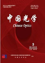 国家级科技论文征稿《中国光学》