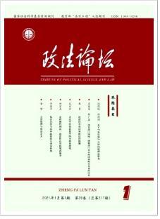 江淮法治政法类期刊