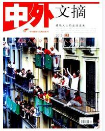 中外文摘杂志影响因子指数是多少
