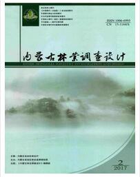 内蒙古林业调查设计杂志投稿论文格式