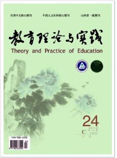 教育理论与实践教育类中文核心期刊