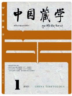 中国藏学社科期刊投稿