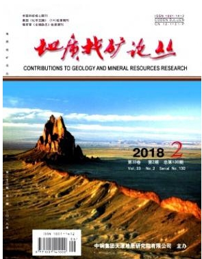 地质找矿论丛地质科技期刊发表