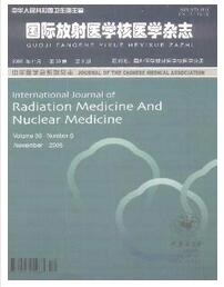 国际放射医学核医学杂志是2015年北大核心期刊吗