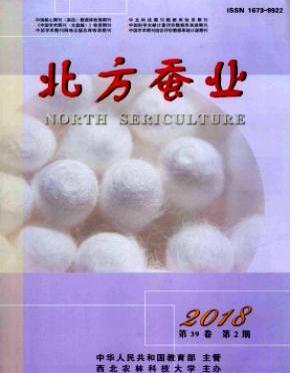 北方蚕业农业期刊