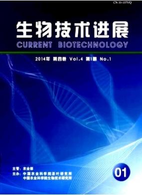 生物技术进展科技期刊发表