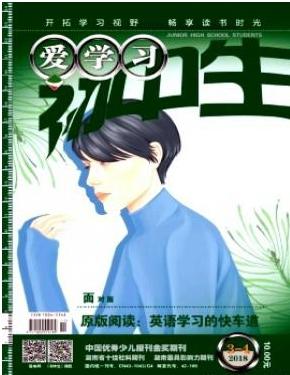 初中生青春阅读期刊