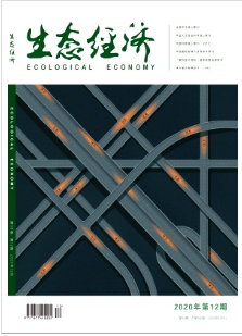 生态经济核心科技期刊投稿