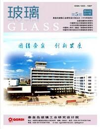 玻璃杂志投稿字体格式