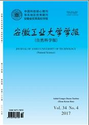 安徽工业大学学报自然科学版杂志