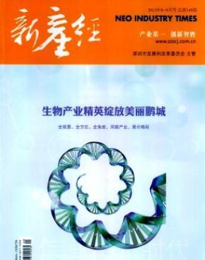 信息技术时代电子技术期刊