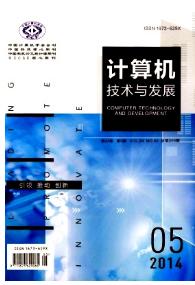 《计算机技术与发展》科技期刊发表注意事项