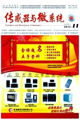 传感器与微系统电子科技期刊