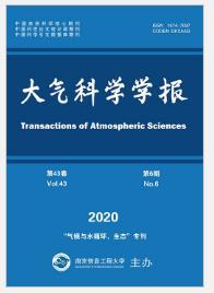 大气科学学报中文核心期刊