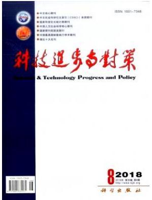 科技进步与对策湖北省南大核心期刊