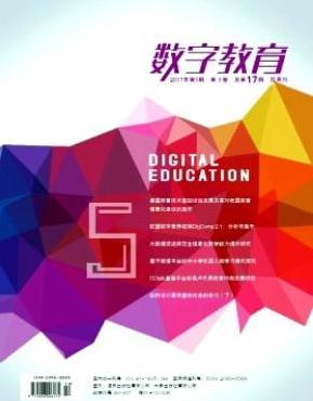 数字教育教育技术期刊