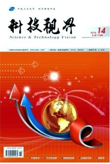 科技视界上海市科学技术杂志发表