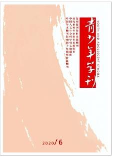 青少年学刊山东省学术期刊