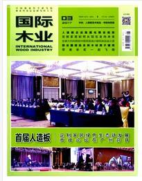 国际木业杂志发表哪类论文为主