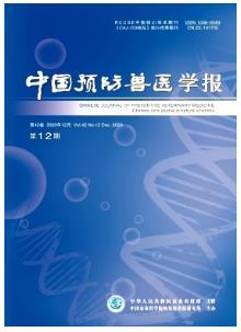 中国预防兽医学报发表论文需要多少钱