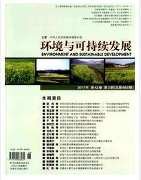 环境与可持续发展杂志投稿论文格式要求