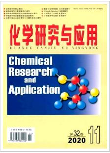 化学研究与应用杂志职称论文投稿期刊