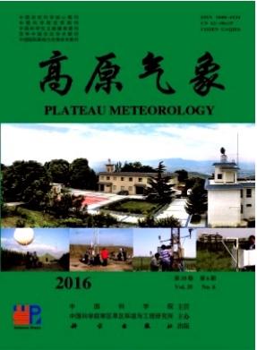 高原气象国家级气候科技期刊